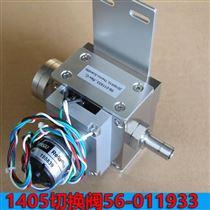 美国热电仪器1405切割阀配件