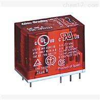 700-HPS PCBPCB 插针式安全继电器