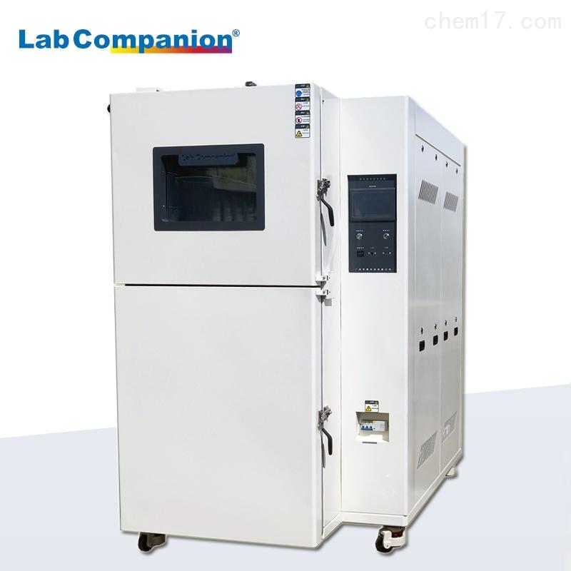 温度冲击实验箱