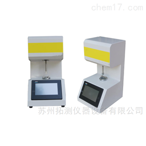 TTKZ-300N小型电动抗折试验机