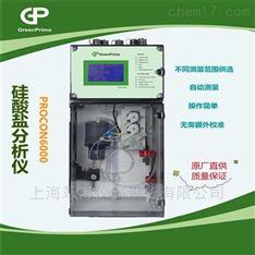 核电站在线硅酸根测量仪PROCON6000