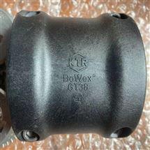 BOWEX GT38德国KTR联轴器