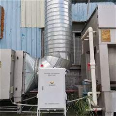 BYQL-VOC医疗废弃物VOC在线监测系统