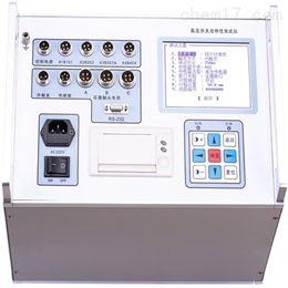 JYS-2008智能开关测试仪