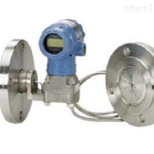 罗斯蒙特3051L液位变送器(单法兰)