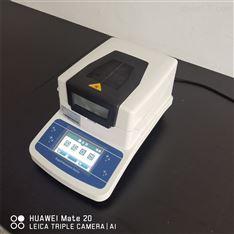 粮站收购稻谷手持便携式水分测定仪