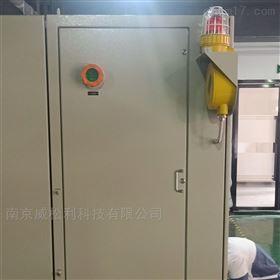 防爆型vocs非甲烷总烃在线监测分析仪