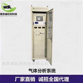 二氧化碳氧气分析仪 上门安装