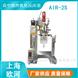 上海歐河燒杯生物液體反應器