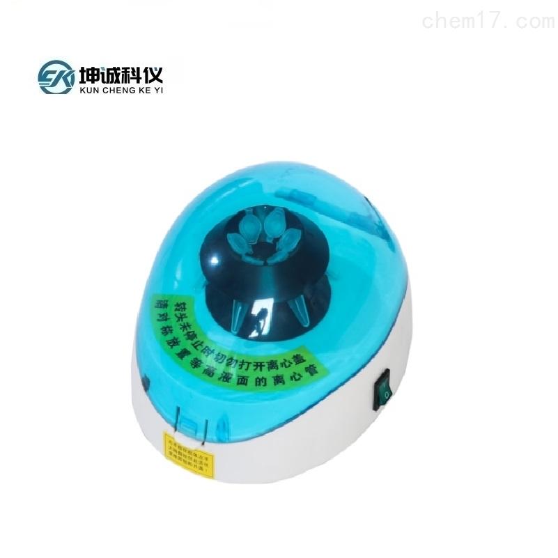 RH-700手掌式离心机