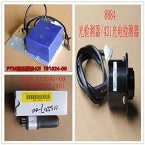美国热电43i二氧化硫分析仪滤光片组件