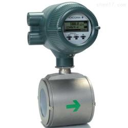 电磁流量计SE205MM-DES4S-VS2-A2NN/ECG