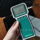 ZAPPITEC 12Z非磁性金属涡流电导率测试仪