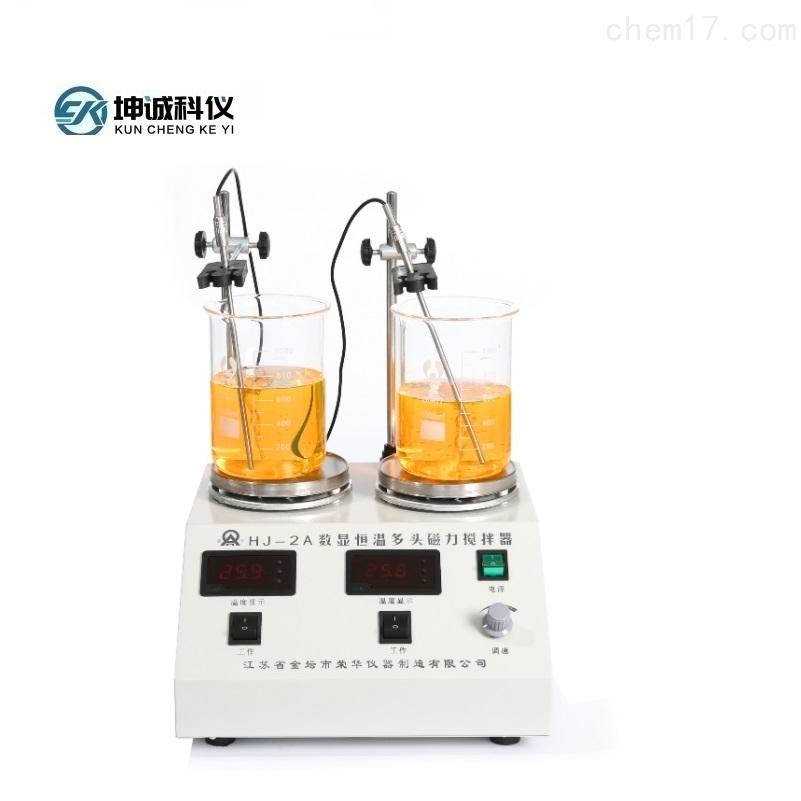 HJ-2A数显双头磁力加热搅拌器
