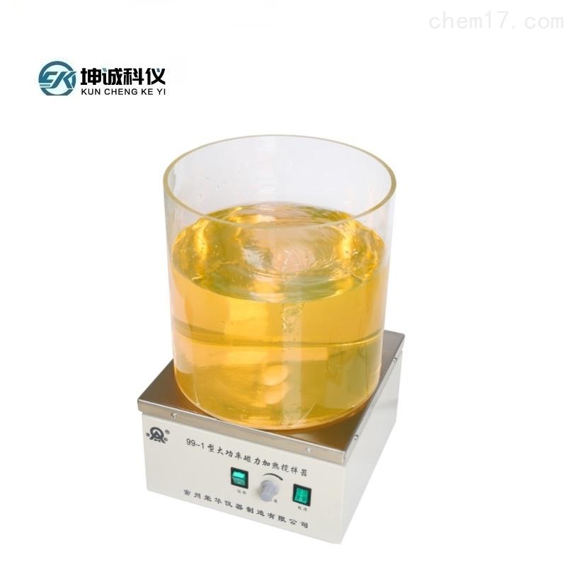 99-1 大功率磁力加热搅拌器