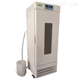 LB-HWSE-100精密恒温恒湿箱