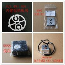 美国热电43i二氧化硫分析仪洗涤管配件