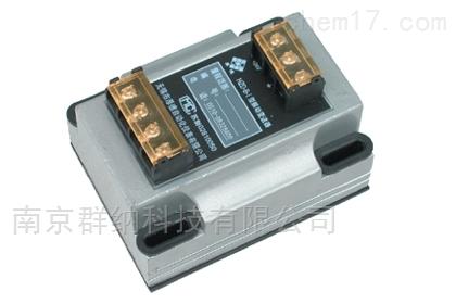 HZD-B-Ⅰ型振动变送器