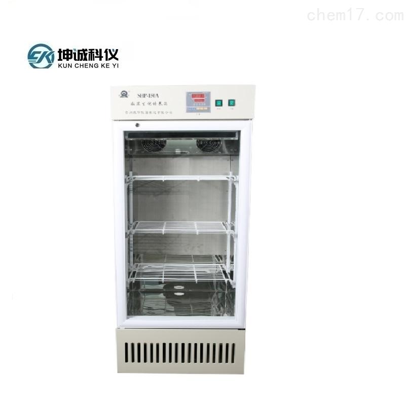 SHP-150A数显生化培养箱