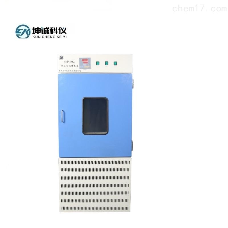 SHP-250-6实验室低温生化培养箱