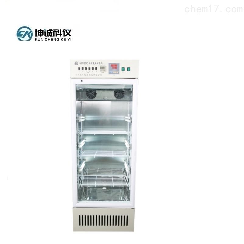 GHP-150C数显光照培养箱