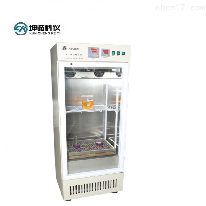 ZHP-150G数显振荡培养箱