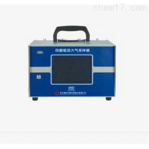ZC-Q0014四路恒流大气采样器0.2-1L/min