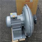 HK-8005中国台湾宏丰透浦式中压鼓风机