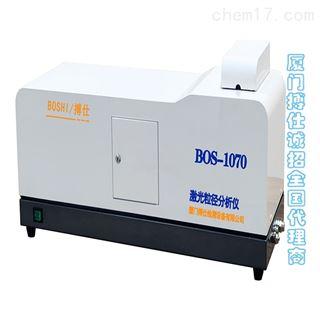 BOS-1070湿法激光粒度分析仪