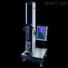 DLS单臂式电子拉力试验机
