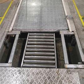 预埋地基式滚筒秤 滚轴秤非标定制