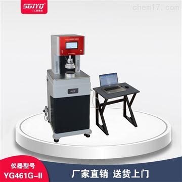 纺织品透气性测试仪