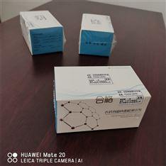 现货供应国标农药残留快速检测试剂盒