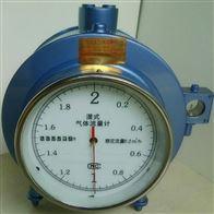 JH44-BSD-0.5湿式气体流量计 库号:M200515