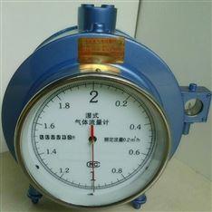 濕式氣體流量計 庫號:M200515