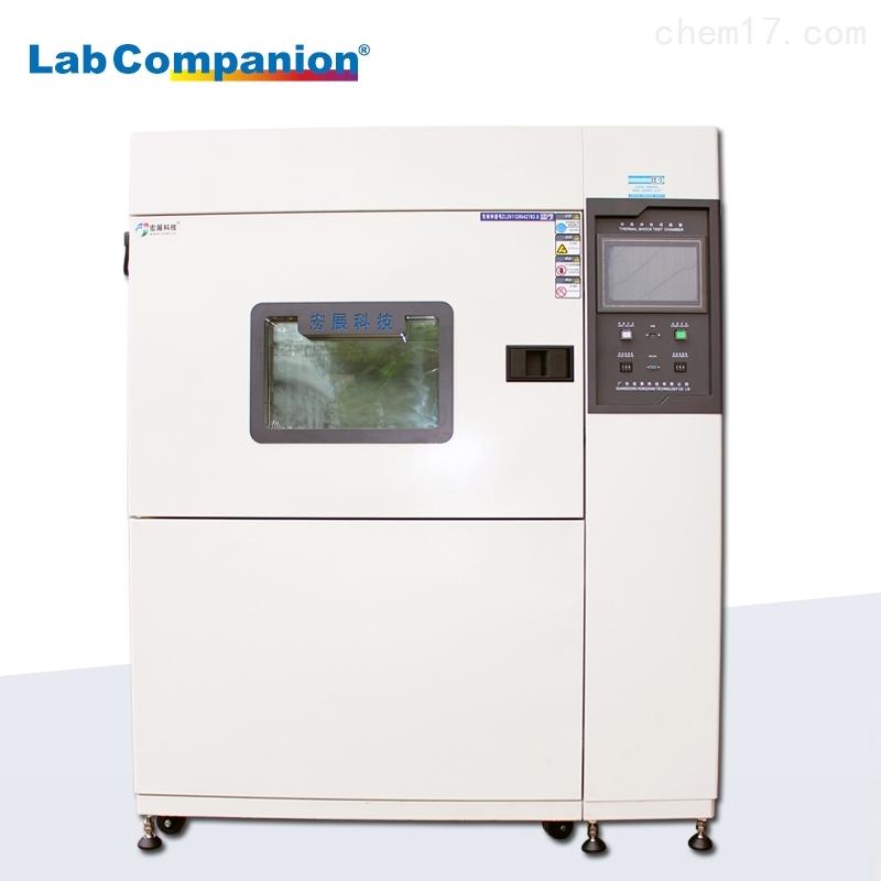 uv紫外线耐候试验箱