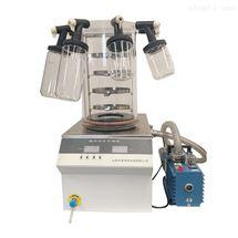 HUAXI-1F-50真空冷冻干燥机
