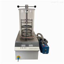 HUAXI-1B-50真空冷冻干燥机