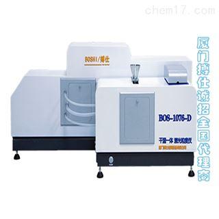 BOS-1076-D干湿一体全自动激光粒度分析仪