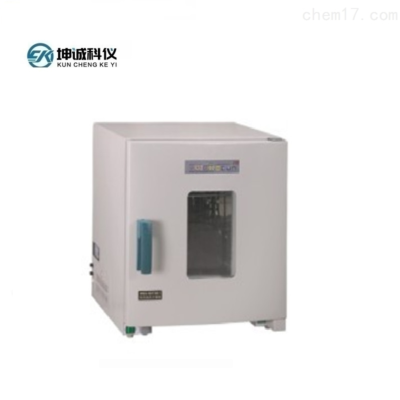 GRX-9241B-1热空气消毒箱干燥箱