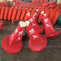 BT700*900警示浮標拦截提醒警戒航标厂家供应养殖浮標