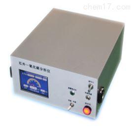 LB-3015F红外线CO/CO2二合一分析仪