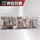 烷氧基化小试装置