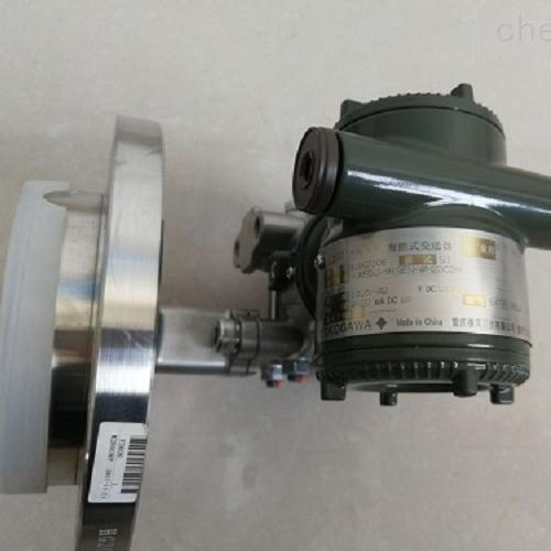 EJA210E法兰安装式差压变送器直销