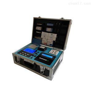 便携式COD悬浮物水质分析仪HCQ-CADLZF81
