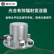 RS-GH-N01-AL高精度光合有效辐射传感器设备