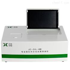 红外测油仪 水中油分析仪 新国标HJ637-2018
