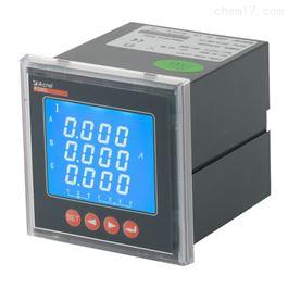 PZ42-AV3安科瑞三相三线多功能电压监测仪表电能计量