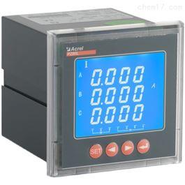 PZ72-DE/M安科瑞面板式直流电能表 4-20mA模拟量
