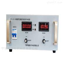 高精度可调电源100A